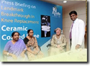 Joint Reconstruction Group, Chennai